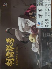 制霸联考素描静物照片 9787559358479 烈公文化 黑龙江美术出版社 2020年05月