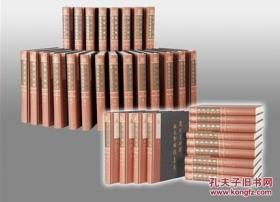 商周青铜器铭文暨图像集成(16开精装 全三十五册