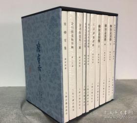 陈寅恪文集(纪念版 32开平装 全十册