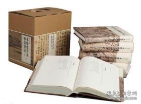 木雁斋书画鉴赏笔记 (全五册)
