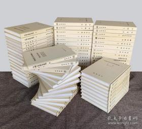《中国近现代文史期刊汇编(一)》全72册