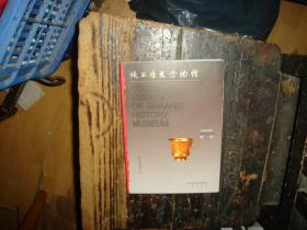 多重证据法下的古代文化研究,陕西历史博物馆论丛,第27辑,中华文化,研究,正版,库存,新