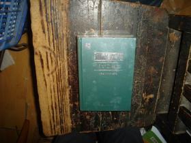 湖南省志(1978-2002妇女团体志),未拆封,封膜未拆封,正版,库存,新