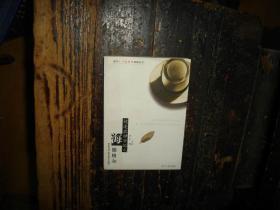 海德格尔,被逐出神学的人,西方人文思想家回顾丛书