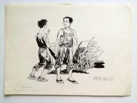 出版过的八九十年代手绘插图画稿原稿《绑架》