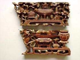 精品木雕—清代或民国大漆上金透雕小花板清供2个(md3)