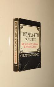 The May 4TH Movement: Intellectual Revolution in Modern 周策纵先生签赠西北大学郭琦校长