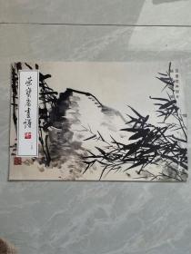 荣宝斋画谱(164):陆维钊绘 写意花卉部分