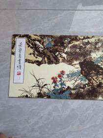 荣宝斋画谱(96)潘天寿绘 写意花鸟部分