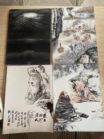 河南中原拍卖 2011年迎春中国书画拍卖会(一、二、三、四)