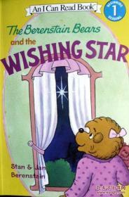 英文原版 少儿绘本 An I can read Book Level 1: The berenstain bears and the Wishing star 希望之星