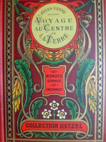 英文原版         Jules Verne: Voyage Au Centre De La Terre      地球中心之旅 (黑白插图,精装版)