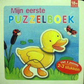 荷兰语原版   幼儿拼图绘本故事   Mijn eerste puzzelboek        我的第一本益智书