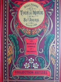 法文原版  Jules Verne: Tour Du Monde En Quatre-Vingts Jours   80天环游世界 (黑白插图,精装版)