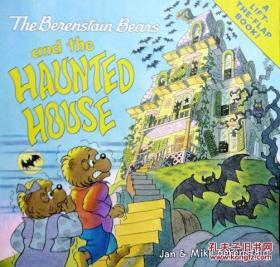 英文原版 少儿翻翻书绘本 A Lift-the-Flap Book! The Berenstain Bears and the Haunted House 熊和鬼屋
