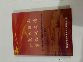古征神韵 : 中学版. 下册