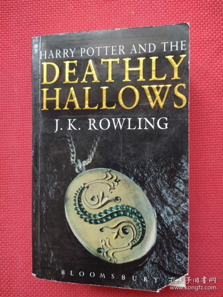 Harry Potter and the Deathly Hallows:Potter and the Deathly Hallows adult edition