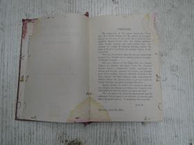 民国八年七月六版/厦门李登辉著《新制英文读本》第四册(中华书局印行)