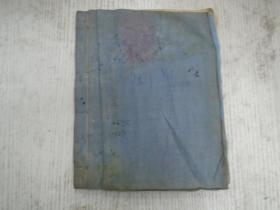 建国后或民国/手绘《西游记人物猪八戒图像》(手写手稿本)