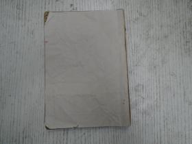 民国版/上海文业书局印行《重校康熙新字典》