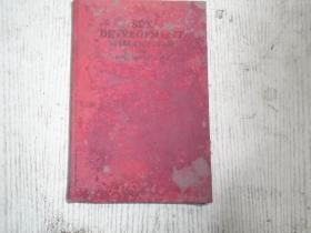民国版1924年《SEX DEVELOPMENT》or SEXEVOLUTION LOVE,BIRTH AND DEVELOPMENT(By BENARD BERNARD)