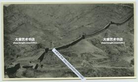 民国时期北京南口一带长城高处俯瞰关城布局全景老照片, 当时因为失修,几乎已经风化坍塌。13.9X8.2厘米