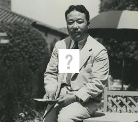 有偿征集老照片人物姓名: 20210723 民国杜姓国军将领,南京中央陆军军官学校。