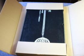 【382/500限量签名本】原版摄影集写真集《蔷薇刑》 2008年光圈出版社(Aperture)出版,依据1963年日本集英社初版精印,摄影师细江英公亲笔手写签名并钤印,借用三岛由纪夫的肉体,表现生命与死亡的主题。 保真, 八开超大开本 特装本  42.6X27.6厘米。