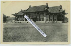 1929年南京随园,金陵女子学院教学楼老照片,中国第一所女子大学。1928年,徐亦蓁女士被推选为董事会长,吴贻芳女士担任校长。1930年在国民政府教育部立案,更名金陵女子文理学院。