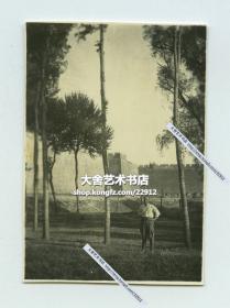 民国时期河北保定府城墙下日军士兵留影B。5.7X4厘米