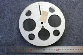 1937年16毫米原版电影纪录片胶片, 日军轰炸南京及郊外美军舰船纪实胶片一盘
