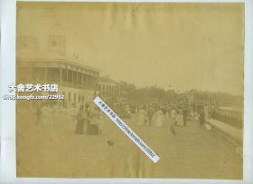 清代上海跑马场大幅蛋白照片,26.7X20.6厘米。赛马会是19世纪在沪外国人的重要活动。上海赛马场最早建于1850年,曾三易其地,1861年在今西藏中路、南京西路、黄陂南路、武胜路围起的区域修建了第三代跑马场。每到赛马会,跑马场都变得热闹非凡,无论男女,都会盛装出席,从这张照片可见一斑。