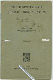 1921年出版法语发音语音精要一册,18.8X12.3厘米, 1921年英文版,23页。