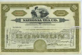 1934年美国国家茶叶公司股票-----面值100股,精美雕刻版
