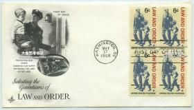 1968年5月17日,警察和司法人员保证法律和秩序纪念邮票四方联首日封