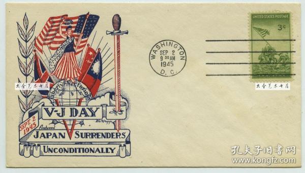 1945年9月2日抗日战争胜利~~日本投降日纪念封,中英美苏国旗插上地球,利剑刺穿日本,其无条件投降。贴一枚硫磺岛战役邮票