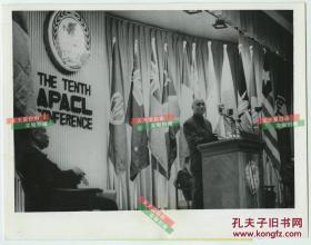 1964年蒋介石主持大会并发言老照片一张,23.2X18厘米