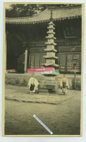 1929年佛教寺院能仁宝殿前的佛塔和两位僧人和尚老照片。 13.9X8.3厘米
