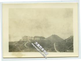 民国香港山顶有钱人豪宅别墅老照片。9.3X6.7厘米