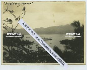 """民国时期香港海边拍摄到的正在行驶的""""胡佛总统号""""客轮老照片"""