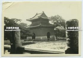 民国东北满洲辽宁沈阳奉天北陵明楼建筑老照片。8.3×5.8厘米, 泛银。