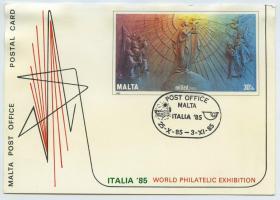 1985年马耳他世界集邮博览会纪念邮资明信片