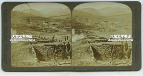 清末民国时期立体照片----清代东北满洲辽宁旅顺附近山上,参战日军的炮兵阵地和他们的野战炮
