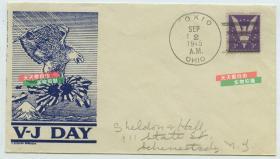 1945年9月2日庆祝日本投降, 二战胜利结束,美国鹰撕碎了代表日本军国主义的海军旗纪念封