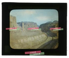 清代民国玻璃幻灯片-----民国中国陕西山西一带的盆地峡谷地质地貌特征
