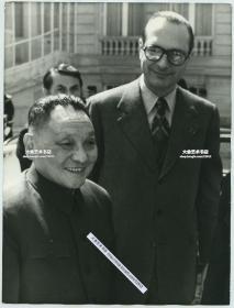 1975年邓小平副总理访问法国巴黎,法国总理雅克·希拉克陪同老照片。23.8X18.1厘米