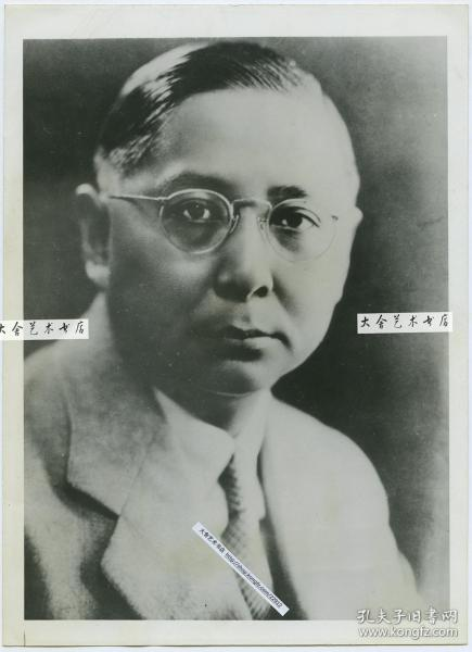 1948年孙中山长子孙科先生肖像老照片,1947年任南京国民政府副主席,1948年与李宗仁竞选副总统落选,后再度出任行政院长。17.8X12.9厘米