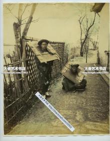 """清代旅居上海的著名英国摄影师威廉桑德斯拍摄""""两囚徒""""大幅上色蛋白照片,25.6X20.7厘米。William Thomas Saunders 英国商业摄影师,1862~1887 年在上海开设森泰照相馆"""