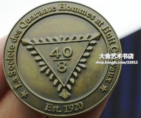 现代美国退伍军人协会的精英会员资格40-8 组织, 建立与1920 年第一世界大战之后,纪念章一枚