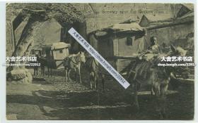 民国时期穿越北京昌平区南口镇北居庸关关城云台下部门洞的马车轿子车队老明信片